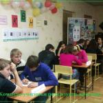 Нестандартний урок-КВК на тему «Інформаційний КВК»